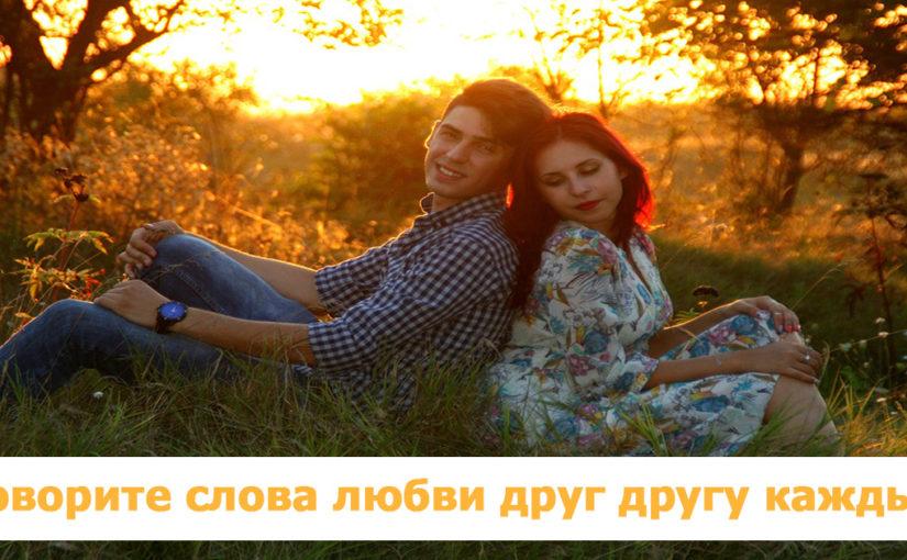 Привычки счастливых пар, по мнению психиатра