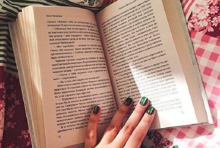 10 книг, которые полезно прочитать