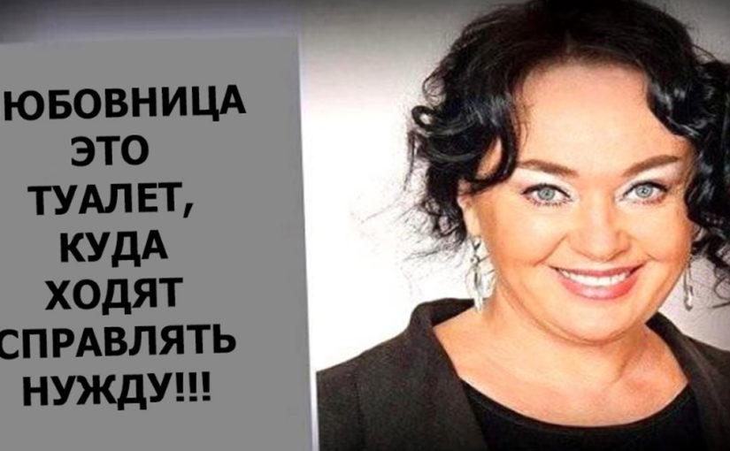 Топ-40 лучших шуток и острот от Ларисы Гузеевой